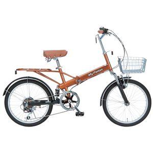 MYPALLAS(マイパラス) 折畳自転車20型6段Wサス M-60B BBK ブラウンブラック - 拡大画像