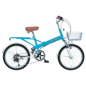 MYPALLAS(マイパラス) 折畳自転車20型6段Wサス M-60B BW ブルーホワイト - 拡大画像