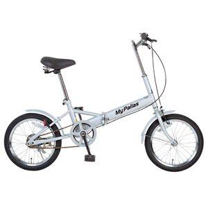 MYPALLAS(マイパラス) 折畳自転車16型 M-101S シルバー - 拡大画像
