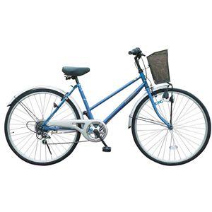 MYPALLAS(マイパラス) 自転車 M-501BL 26インチ 6段変速 ブルー (シティサイクル) - 拡大画像