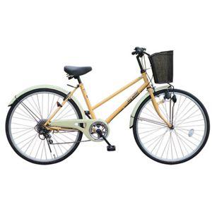 MYPALLAS(マイパラス) 自転車 M-501PK 26インチ 6段変速 パンプキン (シティサイクル) - 拡大画像
