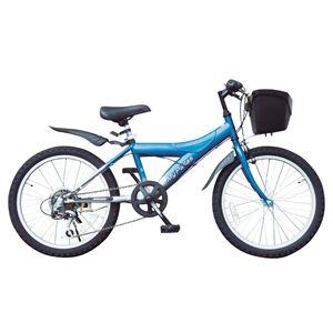 MYPALLAS(マイパラス) 子供用自転車 M-703BS 20インチ 6段ギア ブルーシルバー (マウンテンバイク) - 拡大画像