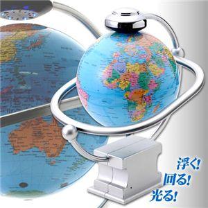 浮動地球 ブルー - 拡大画像