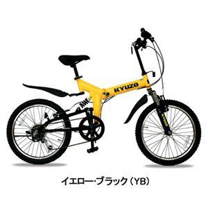 20インチ折畳自転車6段Wサス イエローブラック - 拡大画像