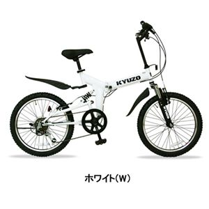 20インチ折畳自転車6段Wサス ホワイト - 拡大画像
