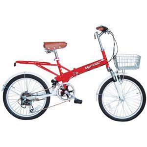 MYPALLAS(マイパラス) 折り畳み自転車 M-60 20インチ 6段変速 Wサス M-60B レッドホワイト - 拡大画像