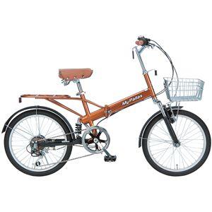 MYPALLAS(マイパラス) 折り畳み自転車 M-60 20インチ 6段変速 Wサス M-60B ブラウンブラック - 拡大画像