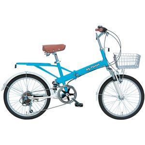 MYPALLAS(マイパラス) 折り畳み自転車 M-60 20インチ 6段変速 Wサス ブルーホワイト - 拡大画像