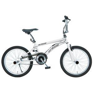 MYPALLAS(マイパラス) 自転車 M-62 20インチ ホワイト (フリースタイルタイプ) - 拡大画像