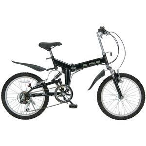 MYPALLAS(マイパラス) 折り畳み自転車 M-10 20インチ 6段変速 Wサス スタイリッシュブラック - 拡大画像