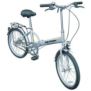 MYPALLAS(マイパラス) 折り畳み自転車 M-27 20インチ フォーカスシルバー - 拡大画像