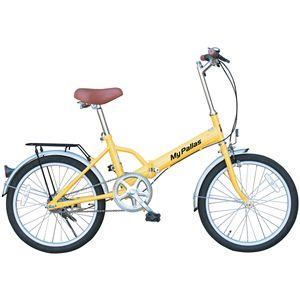 MYPALLAS(マイパラス) 折り畳み自転車 M-27 20インチ イエロー - 拡大画像