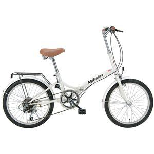 MYPALLAS(マイパラス) 折り畳み自転車 M-30 20 6段変速 ジュエルホワイト - 拡大画像