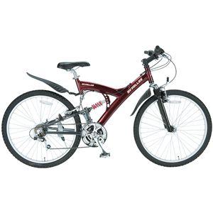 MYPALLAS(マイパラス) 自転車 M-75 26インチ 21段変速 Wサス/アルミフレーム レッドグレー (マウンテンバイク) - 拡大画像