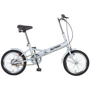MYPALLAS(マイパラス) 折りたたみ自転車 M-101 16インチ シルバー - 拡大画像