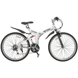 MYPALLAS(マイパラス) 折り畳み自転車 M-630 26インチ 18段変速 Wサス パールホワイト (マウンテンバイク) - 拡大画像