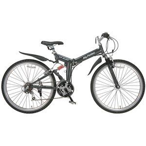 MYPALLAS(マイパラス) 折り畳み自転車 M-630 26インチ 18段変速 Wサス サテングレー (マウンテンバイク) - 拡大画像