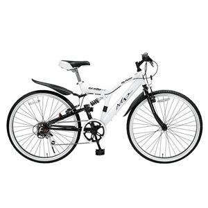 MYPALLAS(マイパラス) 自転車 M-650-2 26インチ 6段変速 リアサス TypeII ホワイト 【クロスバイク】 - 拡大画像