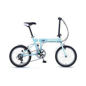 RENAULT(ルノー) 折り畳み自転車 18インチ FDB186 ミントブルー 【フォールディングバイク】 - 拡大画像