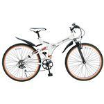 MYPALLAS(マイパラス) 折りたたみ自転車 M-670 26インチ 6段変速Wサス ホワイト