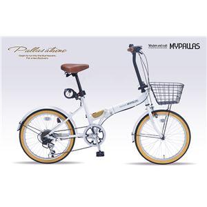 MYPALLAS(マイパラス) 折りたたみ自転車20・6SP・オールインワン M-252 ホワイト(W) - 拡大画像
