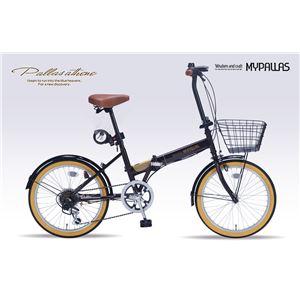 MYPALLAS(マイパラス) 折りたたみ自転車20・6SP・オールインワン M-252 ブラウン(BR) - 拡大画像