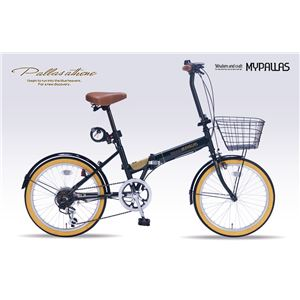 MYPALLAS(マイパラス) 折りたたみ自転車20・6SP・オールインワン M-252 ダークグリーン(GR) - 拡大画像