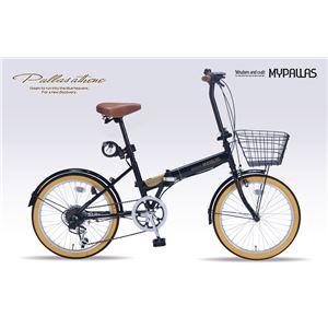 MYPALLAS(マイパラス) 折りたたみ自転車20・6SP・オールインワン M-252 ブラック(BK) - 拡大画像