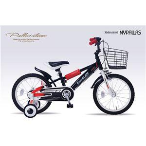 MYPALLAS(マイパラス) 子供用自転車16 MD-10 ブラック - 拡大画像