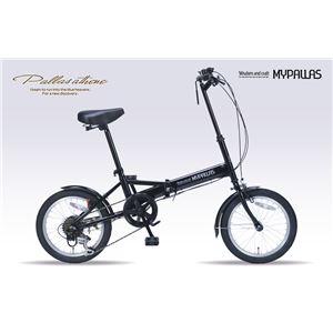 MYPALLAS(マイパラス) 折畳自転車16・6SP M-102 ブラック - 拡大画像