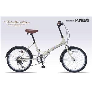 MYPALLAS(マイパラス) 折畳自転車20・6SP M-209 アイボリー - 拡大画像