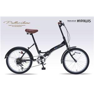 MYPALLAS(マイパラス) 折畳自転車20・6SP M-209 ブラック - 拡大画像