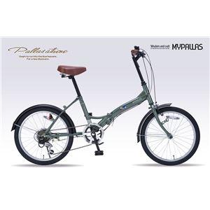 MYPALLAS(マイパラス) 折畳自転車20・6SP M-209 グリーン - 拡大画像