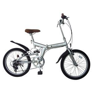 折り畳み自転車 20インチ 6段変速 リアサス 540×1480×1030 シルバー - 拡大画像