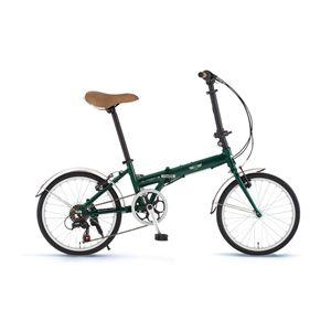 Mini(ミニ) 折り畳み自転車 AL-FDB207 グリーン - 拡大画像
