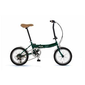 Mini(ミニ) 折り畳み自転車 FDB166 グリーン - 拡大画像