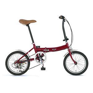 Mini(ミニ) 折り畳み自転車 FDB166 レッド - 拡大画像