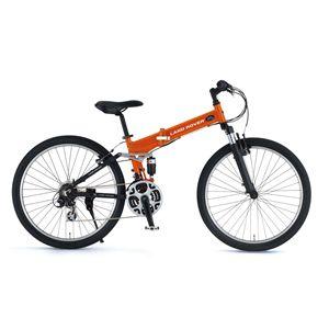 LAND ROVER(ランドローバー) 折り畳み自転車 AL-FDB268 W-sus 26インチ オレンジ 【マウンテンバイク】 - 拡大画像