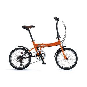 LAND ROVER(ランドローバー) 折り畳み自転車 FDB186 18インチ オレンジ - 拡大画像