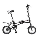 MYPALLAS(マイパラス) 折り畳み自転車 i-minimo IM-232 12インチ ブラック