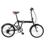 MYPALLAS(マイパラス) 折りたたみ自転車 SC-07EB エボニー 20インチ 6段変速 リアサス