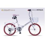 MYPALLAS(マイパラス) 折りたたみ自転車20・6SP・オールインワン SC-09 ホワイト/レッド