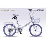 MYPALLAS(マイパラス) 折りたたみ自転車20・6SP・オールインワン SC-09 ホワイト/パープル