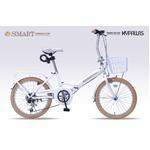 MYPALLAS(マイパラス) 折りたたみ自転車20・6SP・オールインワン SC-09 ホワイト/ベージュ