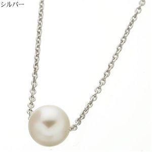 あこや真珠 8-8.5mm一粒 パールペンダント シルバー  - 拡大画像