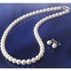 花珠真珠(あこや真珠) パールネックレス&パールイヤリング 7〜7.5mm玉  - 縮小画像1