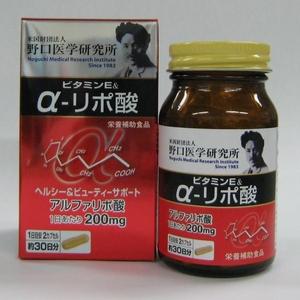 ビタミンE&α-リポ酸 - 拡大画像