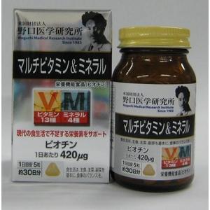 マルチビタミン&ミネラル - 拡大画像