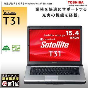 東芝 dynabook Satellite T31 15.4型ノートパソコン PST311SCWSR1K - 拡大画像