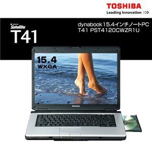 東芝dynabook15.4インチノートPC T41 PST4120CWZR1U - 拡大画像
